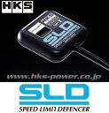 HKS【エッチケーエス】 SLD Type HIACE DIESEL200系 ハイエース KDH20## 1KD-FTV 07/08〜 (2〜4型 3000ccディーゼルターボ用)スピードリミッターカット装置