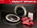KNIGHT SPORTS【ナイトスポーツ】スポーツブレーキキット「フロント用6POT」※356mmローター仕様[18インチ以上用]アテンザ GJ系/CX-5 KE系/アクセラ BM系(ハイブリッド不可)