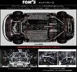 TOM'S 【トムス】 メンバーブレース 「リア用」レクサス GS F URL10 H27.11〜 2UR-GSE ※トムスバレル及び純正以外のマフラーは干渉のおそれ有り