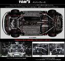 TOM'S 【トムス】 サスペンションメンバー強化ブレース 「フロント」プリウス ZVW50/ZVW51 H27.11〜 2ZR-FXE