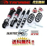 tanabe 【タナベ】 SUSTEC PRO Z1「サステック プロ ゼットワン」車高調パッソ KGC30 1KR-FE 10.2〜