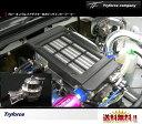 Tryforce company【トライフォースカンパニー】ブローオフバルブアダプター付きビッグインタークーラーBLITZ SUPER SOUND BLOW OFF VALVE VD セットジムニー JB23-4〜9型