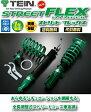 TEIN 【テイン】 STREET FLEX DAMPER「ストリートフレックスダンパー」車高調 フォレスター SJG (4WD) 2012.11-