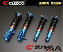 クスコ ストリートゼロエー CUSCO STREET ZERO A 車高調WRX STI VAB