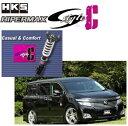 HKS 車高調キット ハイパーマックス S-Style Cステップワゴン RP1 L15B 15/04- ステップワゴン スパーダ RP3 L15B 15/04-