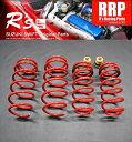 R's Racing Parts 【アールズ】RRP ミドルダウンサスペンションスプリング for ZC72SスイフトRS スイフト ZC72S