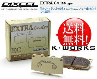 DIXCEL 【デイクセル】 ブレーキパットEC type [エクストラクルーズ]「フロント・リア(1台分セット)」デリカD:5 CV5W 07.1-12.7