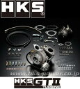 HKS【エッチケーエス】 GT IIスポーツタービンキットGT-STK GTII 8260 47T 「アクチュエータータイプ」マークII・チェイサー・クレスタ JZX100 1JZ-GTE 96/09-00/10