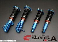 クスコ ストリートゼロエー CUSCO STREET ZERO A 車高調レガシィツーリングワゴン BH5,BH9