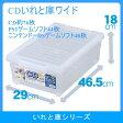 【天馬】CDいれと庫ワイド(収納ケース/収納ボックス/整理ボックス/TENMA)