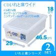 【天馬】CDいれと庫ワイド(2個組)(収納ケース/収納ボックス/整理ボックス/TENMA)
