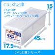 【天馬】CDいれと庫(収納ケース/収納ボックス/整理ボックス/TENMA)