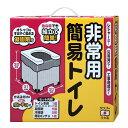 ※【サンコー】非常用簡易トイレ(ポンチョ付) R-39(非常用簡易トイレ/地震対策/防災用品/緊急/アウトドア/断水)
