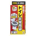 【サンコー】非常用トイレ袋 10回分 R-40(非常用簡易トイレ/地震対策/防災用品/緊急/アウトドア/断水)防災用品フェア