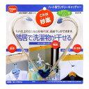 ダイヤ daiya ハート型 ランドリーキャッチャー 洗濯 ランドリー 洗濯小物[ 5400円以上 送料無料 ]