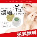 【あす楽対応】CRE+ミネラルKS イオンゲル 50g 美容フェイスケアジェル ワールド・レップ・サービス 送料無料