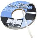 【アイロン両面接着テープ:5mm幅×50m巻】使いやすい離型紙付き 紙付きくものすテープ