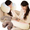 リラックス ふわふわ 抱き枕 うつぶせ寝 クッション ネックピロー 枕 背当てクッション マイクロビーズクッション