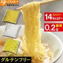 こんにゃく麺 替え玉 選べる30食セット