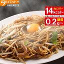 【ダイエット食品】こんにゃく焼きそば 6食セット【送