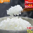 こんにゃごはん ご飯に混ぜるだけ 置き換えダイエット 米 ご飯 こんにゃく米 蒟蒻 大