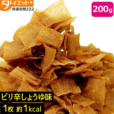 ダイエット食品 ダイエット お菓子 チップス 200g 噛めば噛むほどしみだす旨み