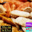 ダイエット食品 ダイエット お菓子 おからせんべい 600g...