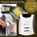【メール便送料無料】マネークリップ メンズ 財布 贈り物 メンズ カードケース メンズ