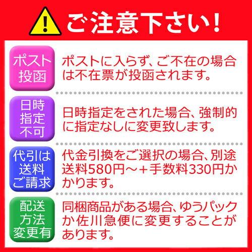 【メール便送料無料】雨具 レインウェア フット...の紹介画像3