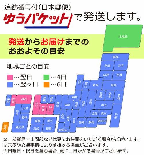 【メール便送料無料】雨具 レインウェア フット...の紹介画像2