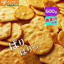 【送料無料+選べるおまけ!】こんにゃくチップ 焼きせんべい ...