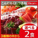 【メール便送料無料】低カロリー 糖質制限 おかず ご飯のお供...