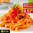 めざましテレビで紹介 60食 こんにゃくパスタ 麺のみ ダイ...