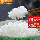【メール便送料無料】こんにゃく コンニャク 米 ご飯 ご飯に混ぜるだけ 置き換えダイエット