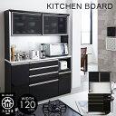 食器棚 120cm幅OP gf028b