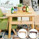 【モダンデザインのダイニングテーブル】ダイニングテーブル テーブル 幅160cm 食卓テーブル 無垢 天然木 アッシュ モダン シンプル 北欧