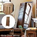 【送料無料】スタンドミラー 全身 ドアミラー ミラー アンティーク 鏡 フック ドレッサー 鏡台 鏡 姿見 木製 全身姿見 全身鏡 高さ135cm キッズ こど...