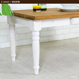 ミディmidiリビングテーブルセンターテーブル
