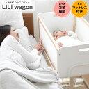 【ベビーベッドとしても使えるワゴン】ワゴン 簡易ベッド ベビーベッド ベッド 赤ちゃん 移動可能 キャスター マット付き マットレス セット ワゴン おもちゃ入れ おもちゃ収納 yamatoya