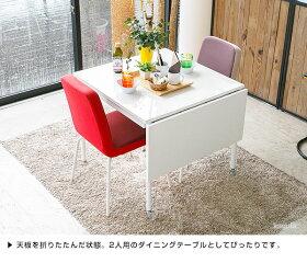 エクステンションダイニングテーブル伸長式ダイニングテーブルエクステンションテーブル折りたたみ白ホワイト鏡面キャスター付きモダンパルムPALMインテリア・寝具・収納テーブルダイニングテーブル木製家具