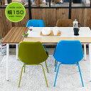 【送料無料】ダイニングテーブル ダイニング テーブル 150 木製 食卓テーブル カフェ テーブル シンプル モダン ストライプ カラフル おしゃれ ミッドセン...
