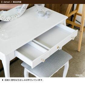 パソコンデスクデスクコンソールドレッサー化粧台勉強机学習机PCデスクワークテーブル作業机猫脚シンプル白ホワイト可愛い幅90cmアイニAINIインテリア・寝具・収納デスクパソコンデスク木製