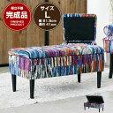 【送料無料】ボックススツール スツール 毛糸 ソファ 収納 収納ボックス 収納スツール