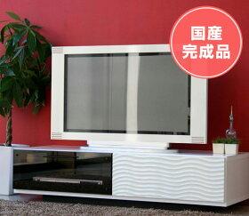 テレビボードテレビ台TVボードTV台ローボード完成品日本製国産ガラス白ホワイト幅120cm120引出し引き出し高級感鏡面リビング収納AV収納北欧インダストリアルsurシュールインテリア