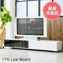 【送料無料】テレビボード テレビ台 TVボード TV台 ローボード 完成品 日本製 52インチ 大型液晶対応 ガラス 白 ホワイト 幅170cm 引出し 引き出し 鏡面 sur シュール インテリア・