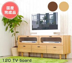 【開梱設置配送】テレビボード テレビ台 TVボード ロ