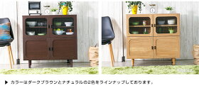 食器棚キャビネットリビングボードサイドボードチェスト完成品日本製幅90cm90ガラスナチュラルブラウン北欧レトロPOOLプールインテリア・寝具・収納収納家具キッチン収納キッチンカウンター家具