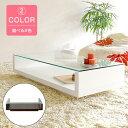 【北欧デザインのフロアテーブル】リビングテーブル センターテーブル テーブル OLBIA オルビア