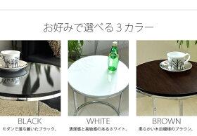 BARTHバースサイドテーブルネストテーブル