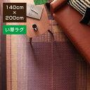 ������̵���� �饰 ����饰 �� ������ ��� �ޤꤿ���߲�ǽ ����ѥ��ȼ�Ǽ ���� �ä��� �Ҥ��� ����Ĵ�ᵡǽ �������� �饰�ޥå� �����ڥå� ������ Ĺ���� 140��200cm kagula